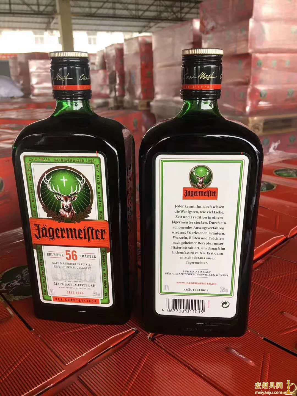 野格一般夜场多少钱一瓶