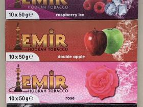 土耳其的EMiR(埃米尔)阿拉伯水烟烟膏