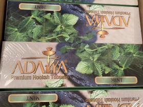 adalya50g现货:薄荷,蓝莓,哈密瓜,葡萄,桑果蓝莓混合,草莓,柠檬,桃子