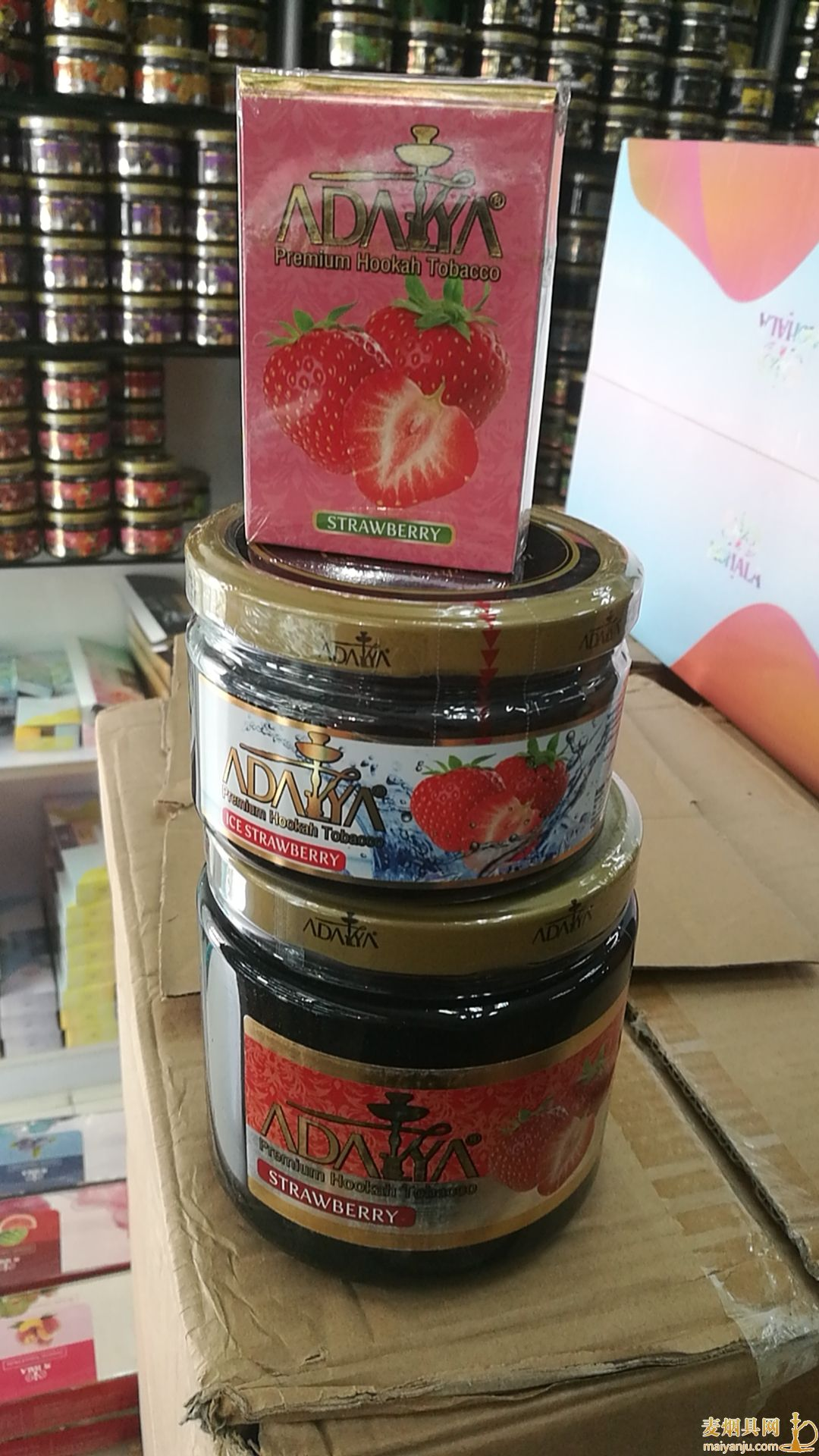 ADALYA阿戴雅草莓口味50克草莓1千克草莓250g冰草莓图片