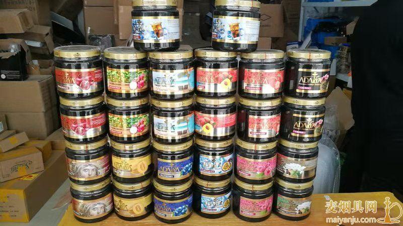 阿戴雅1千克 哈密瓜 火龙果 石榴 冰百香果 国王 树莓 草莓 口香糖薄荷 蓝莓 夏威夷 水蜜桃 仙人掌 冰可乐