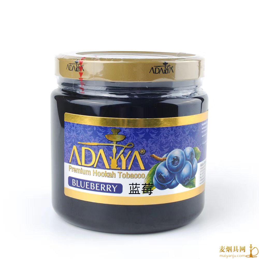 °¢´÷ÑÅ1ǧ¿ËÀ¶Ý® adalya 1000g  blueberry ͼƬ¼Û¸ñ