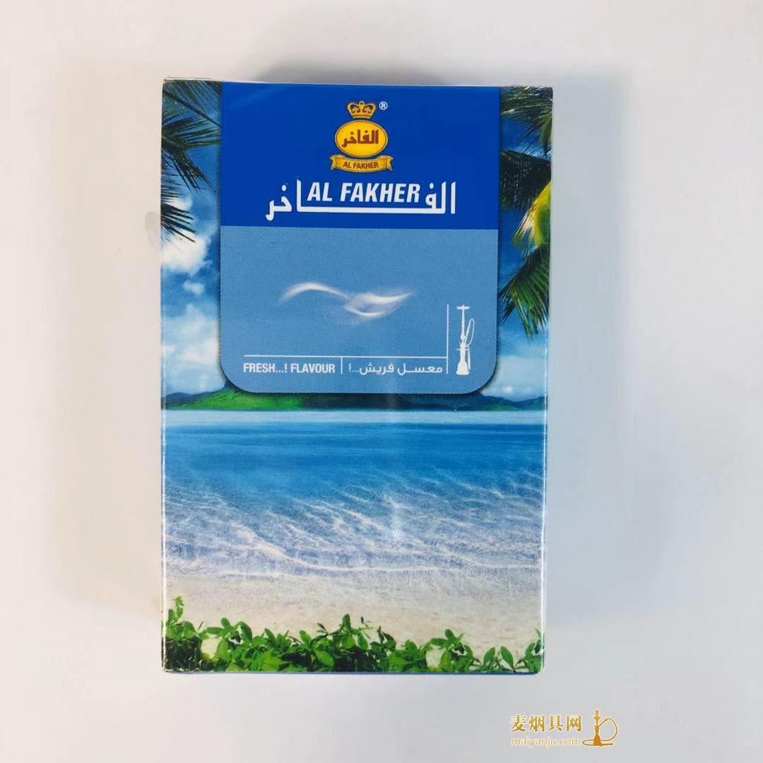 阿尔法赫alfakher50克原味水烟膏