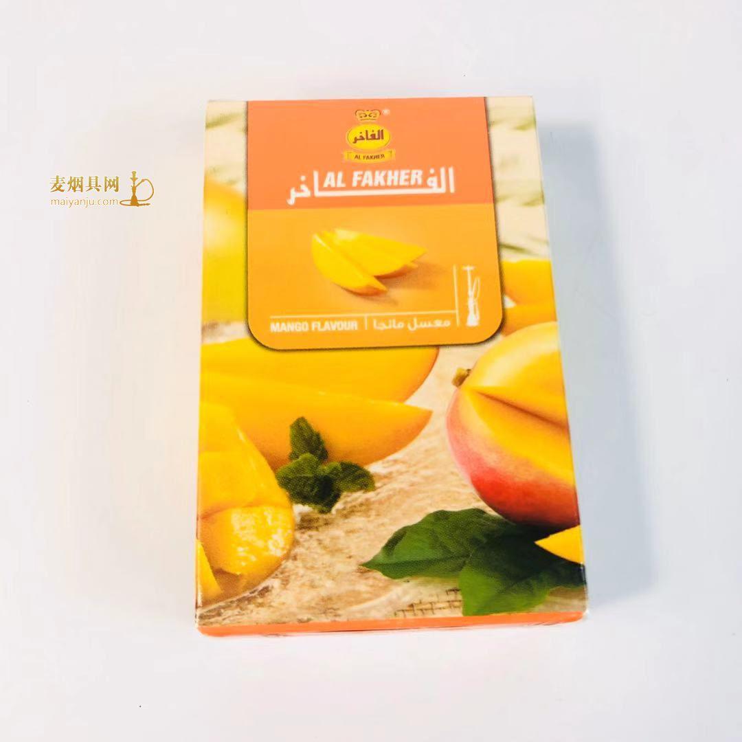 芒果口味阿尔法赫alfakher50克水烟膏