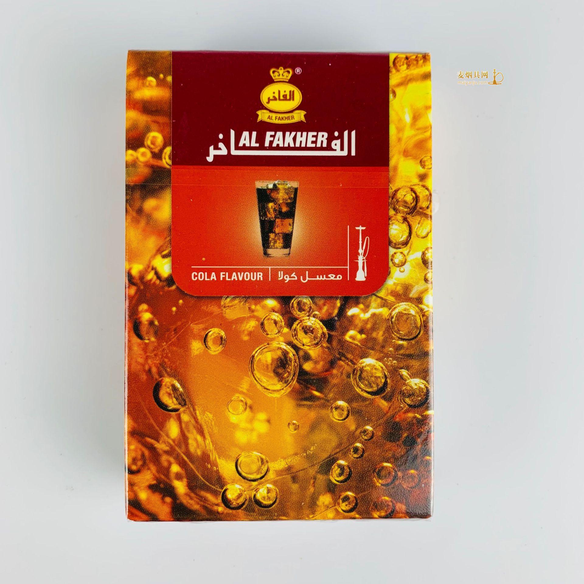 阿尔法赫alfakher50克水烟膏可乐口味