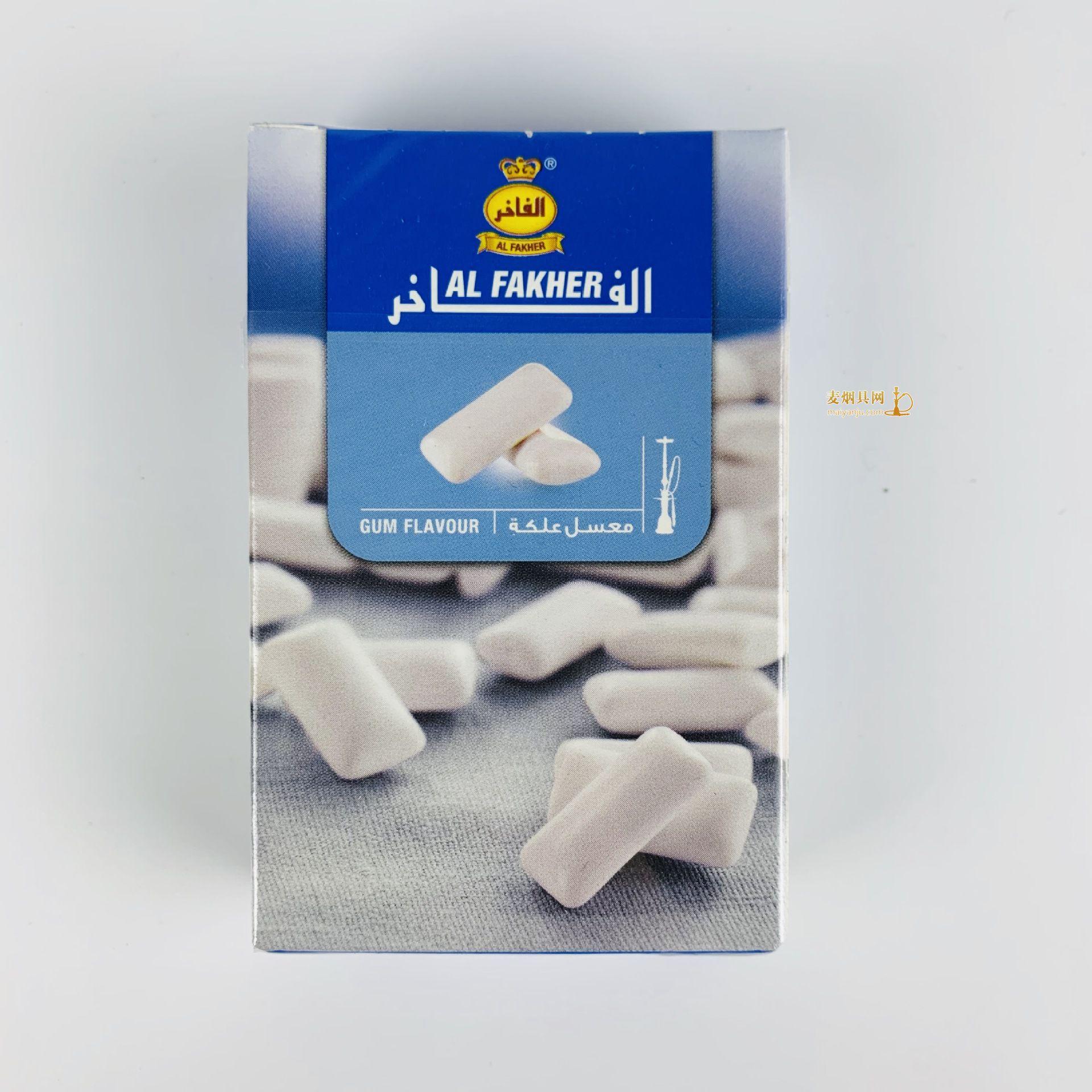 阿尔法赫alfakher50克水烟膏泡泡糖口味