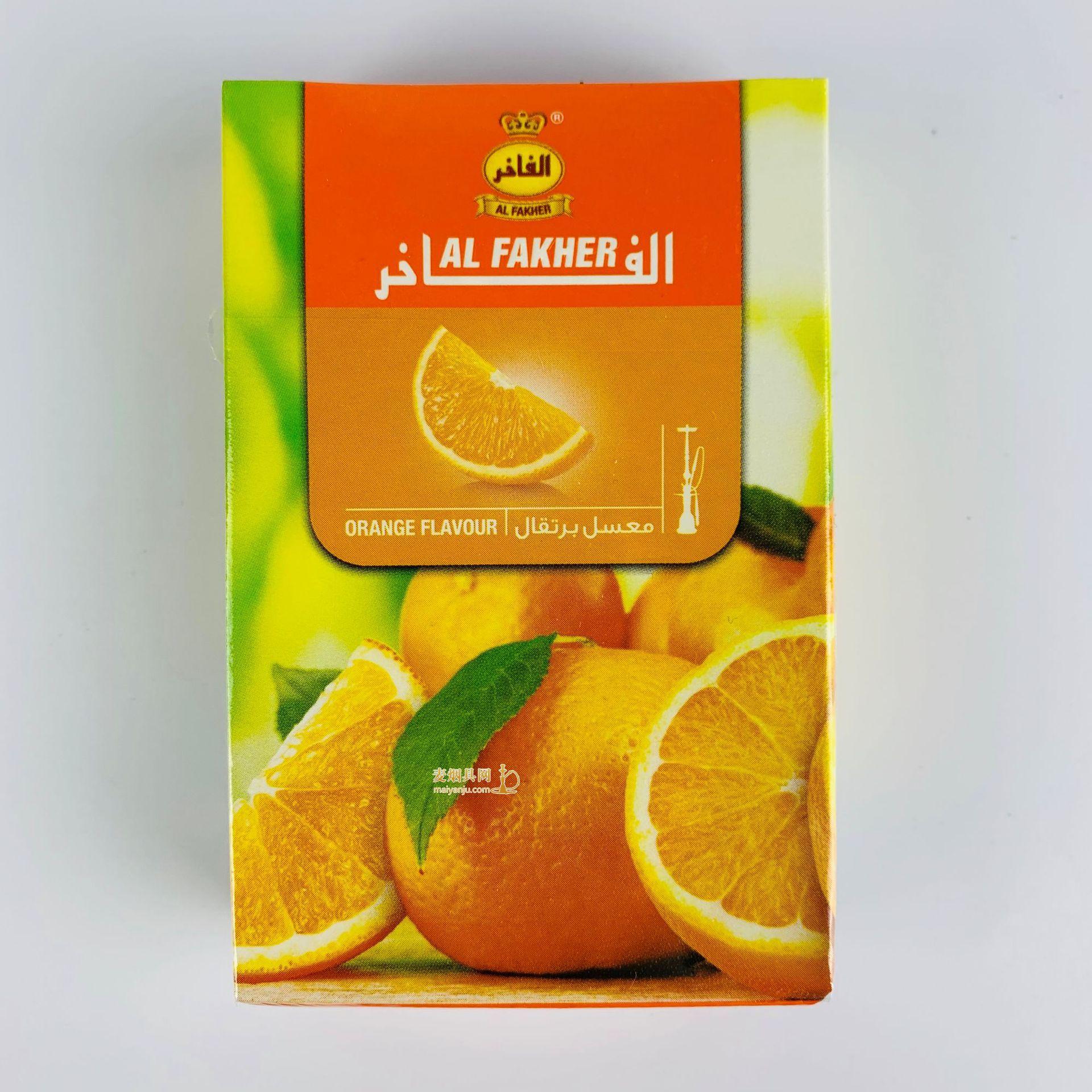 阿尔法赫alfakher50克水烟膏橙子口味