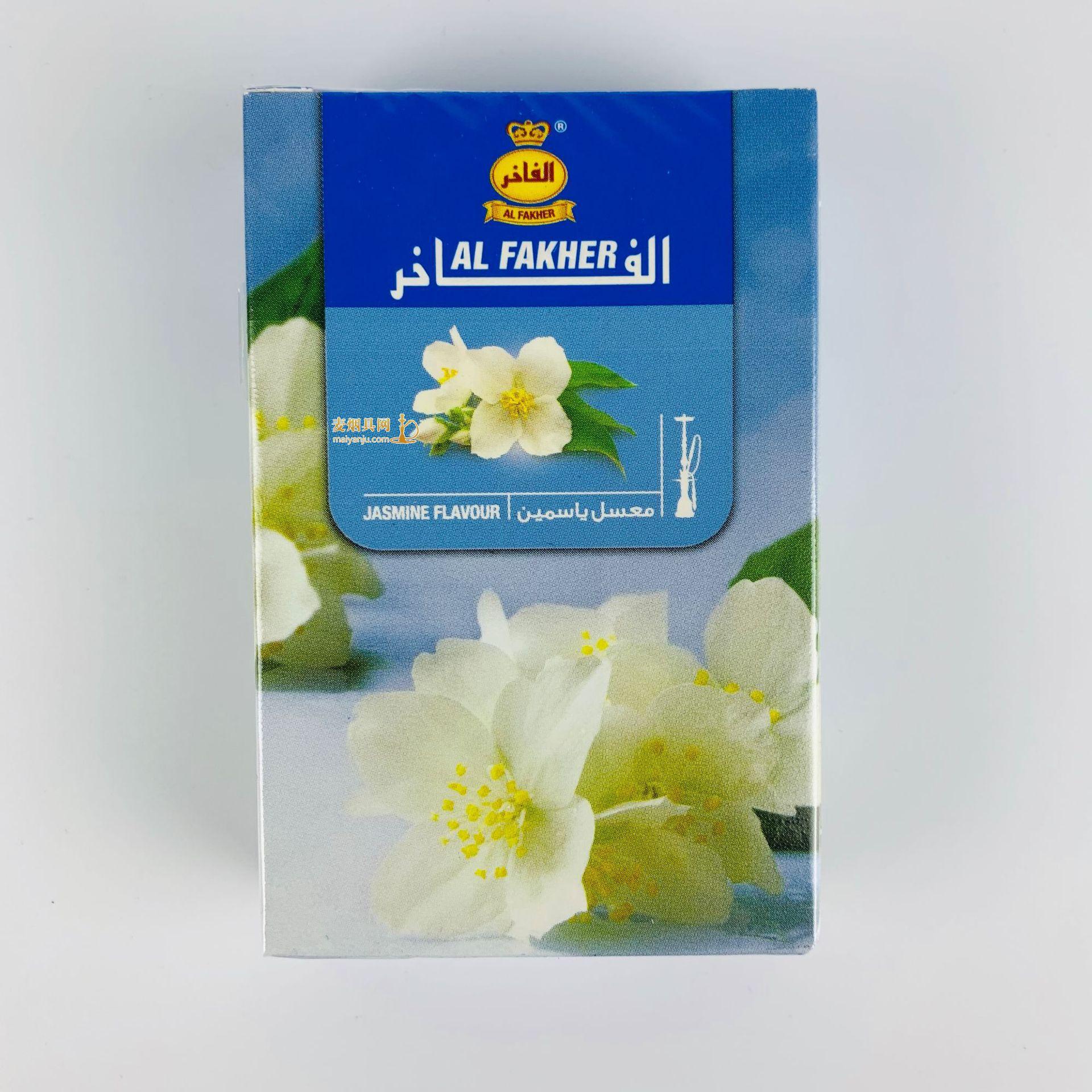 阿尔法赫alfakher50克水烟膏茉莉口味(图文)