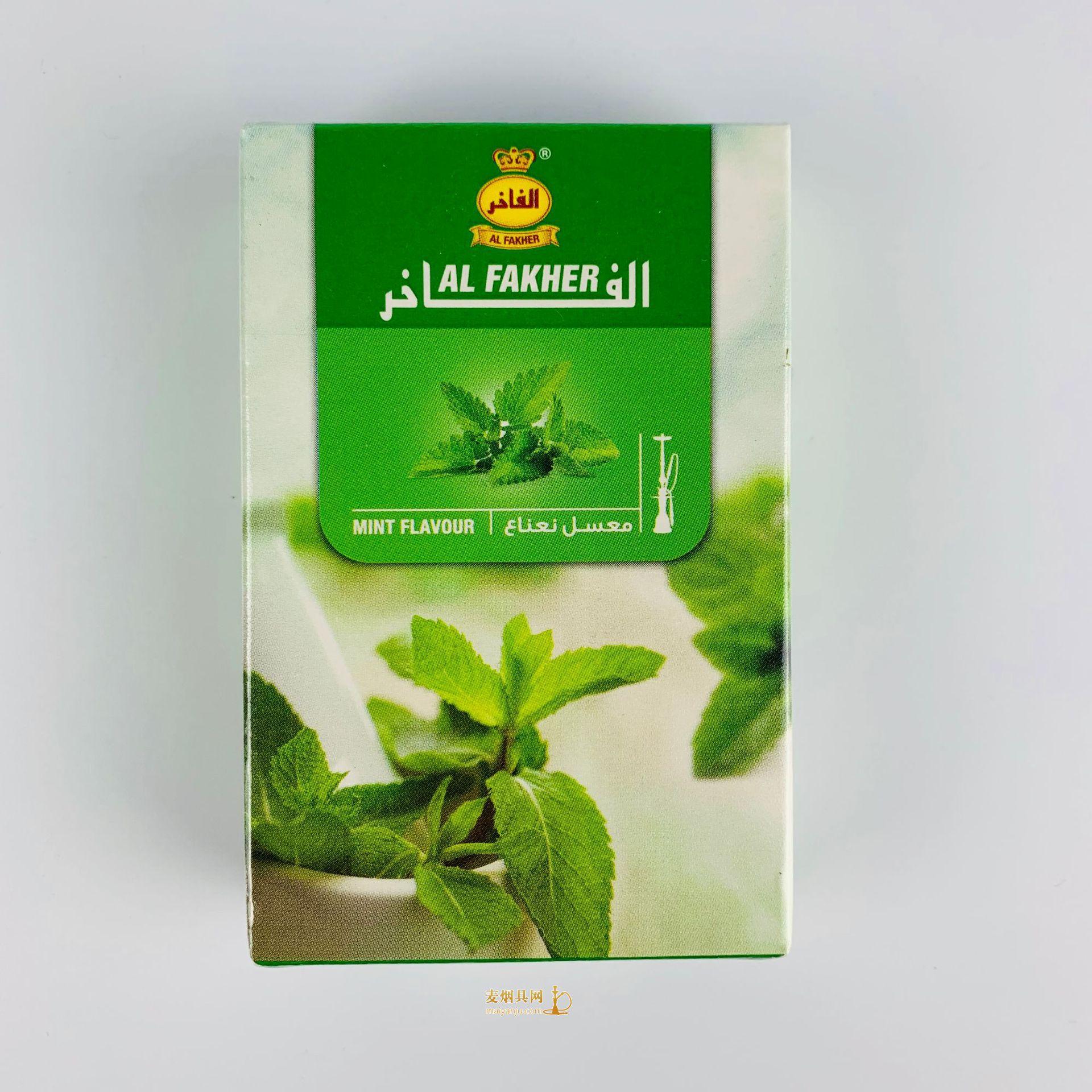 阿尔法赫alfakher50克水烟膏薄荷口味