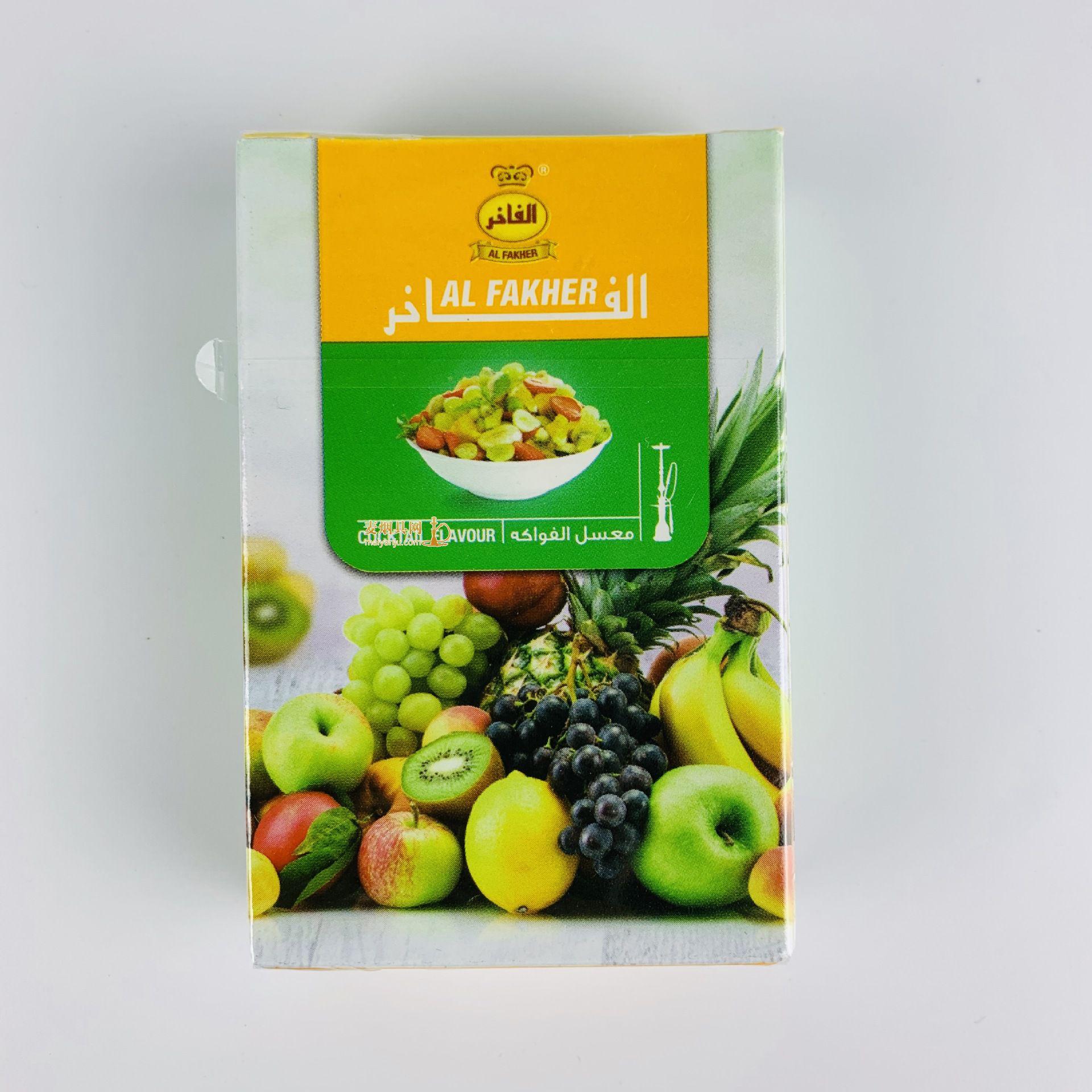阿尔法赫alfakher50克水烟膏水果混合杂果口味