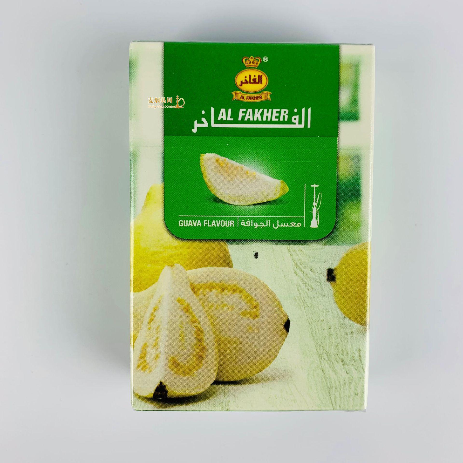 阿尔法赫alfakher50克水烟膏番石榴口味