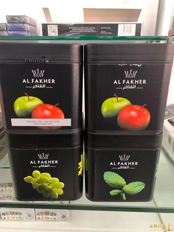 新包装进口阿尔法赫批发 澳大利亚悉尼水烟料批发