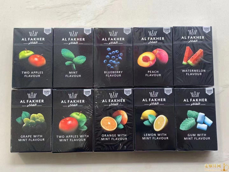 澳大利亚悉尼热销阿尔法赫口味50克