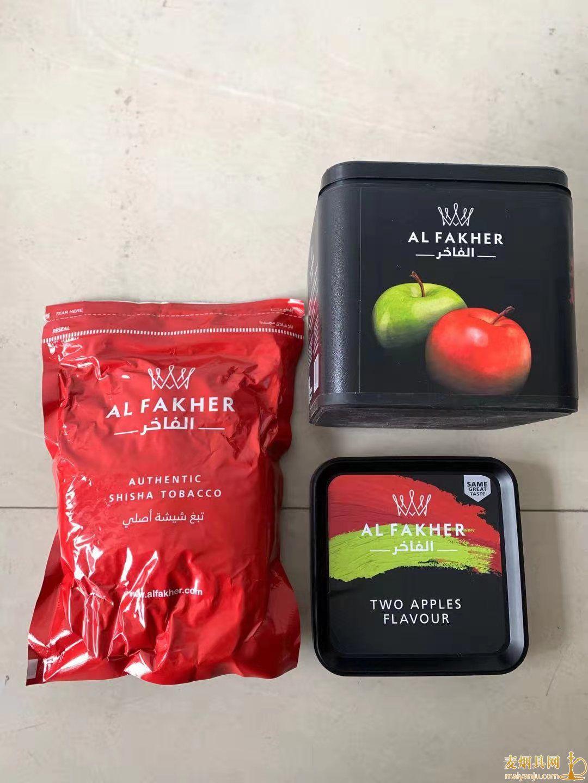 进口阿尔法赫双苹果1千克规格尺寸价格一件多重 内包装图片