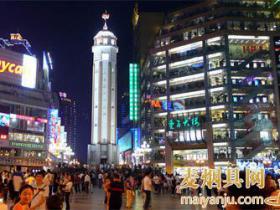 重庆哪里有卖阿拉伯水烟壶的