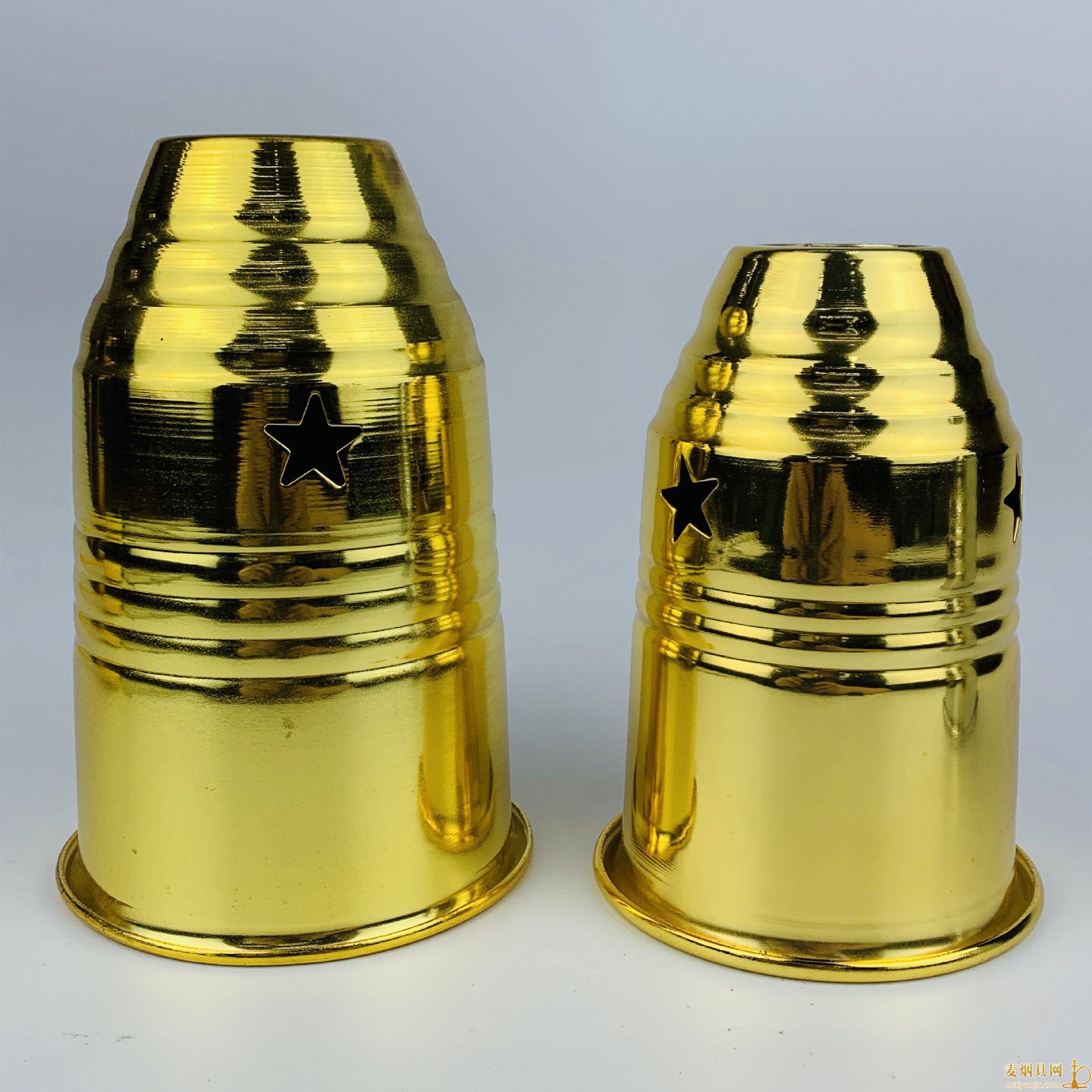 水烟壶金色银色五角星小号中号大号防风罩图片价格厂家批发多少钱