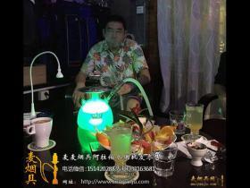 广州阿拉伯水烟酒吧