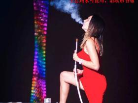 湖南新化县温州广场魅力四射酒吧阿拉伯水烟壶欢迎品尝