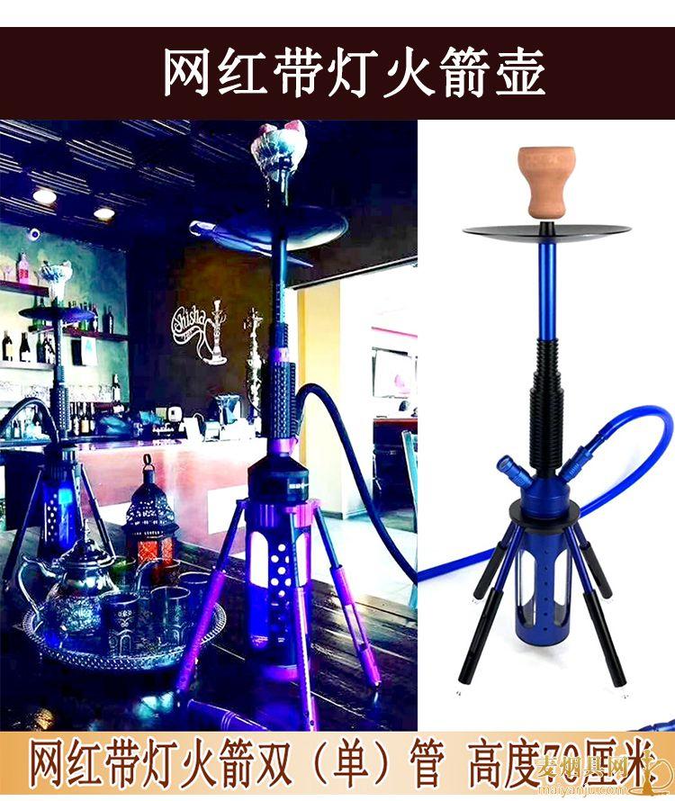 广东东莞酒吧订台 boss酒吧抽阿拉伯水烟价格