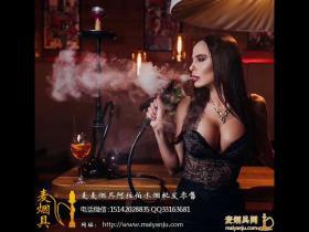 酒吧里的水烟是什么?冰毒嘛?还是正常的烟?