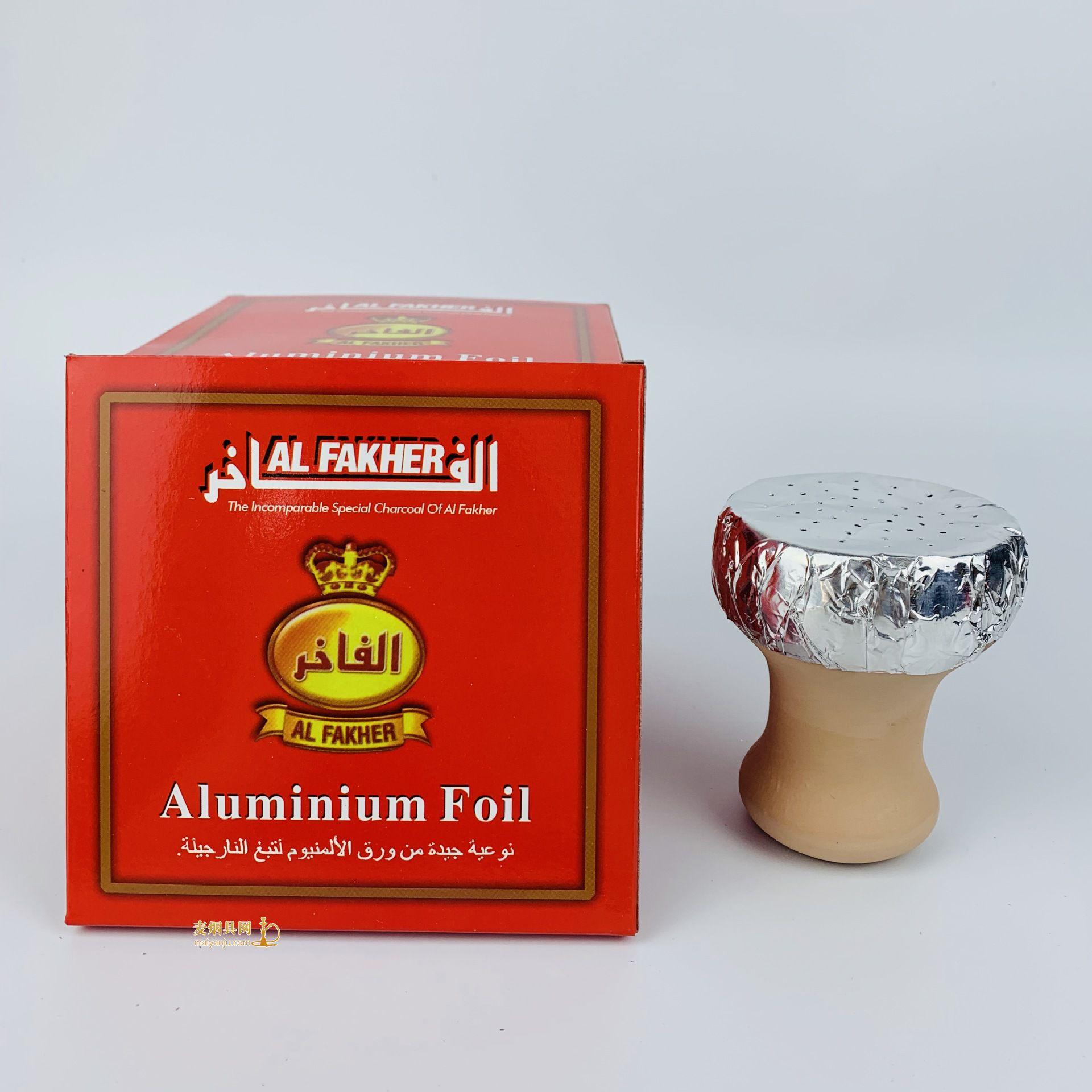 阿拉伯水烟专用打孔锡纸红盒