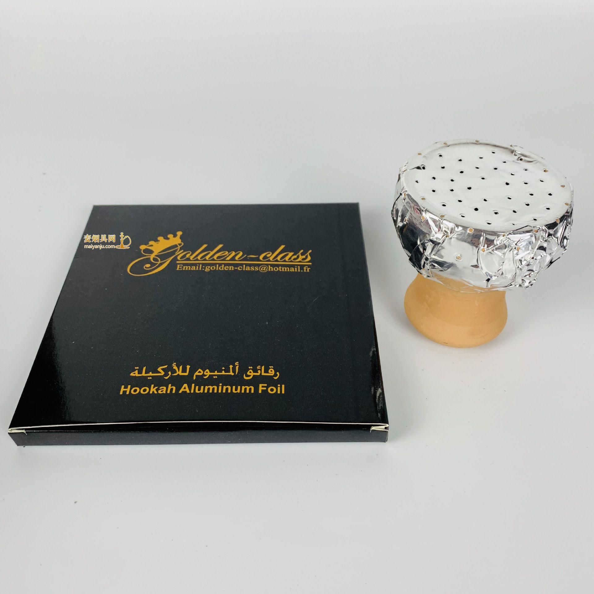 黑盒加厚阿拉伯水烟锡纸14cm图片价格批发