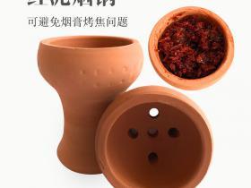 阿拉伯水烟壶红泥烟锅可以避免烟膏烤焦问题