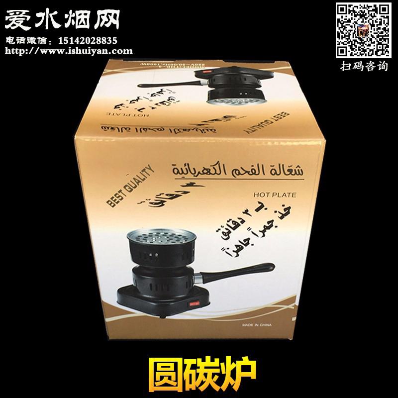 阿拉伯水烟可以用到的配件
