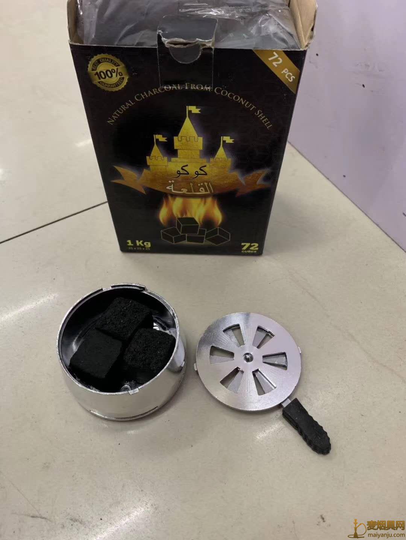阿拉伯水烟壶6孔大碳格大碳隔可以放3片72片碳的cloud卡劳图片价格批发多少钱
