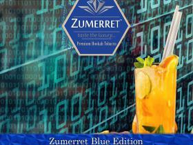美国Zumerret祖玛水烟膏中国总代理联系方式电话微信