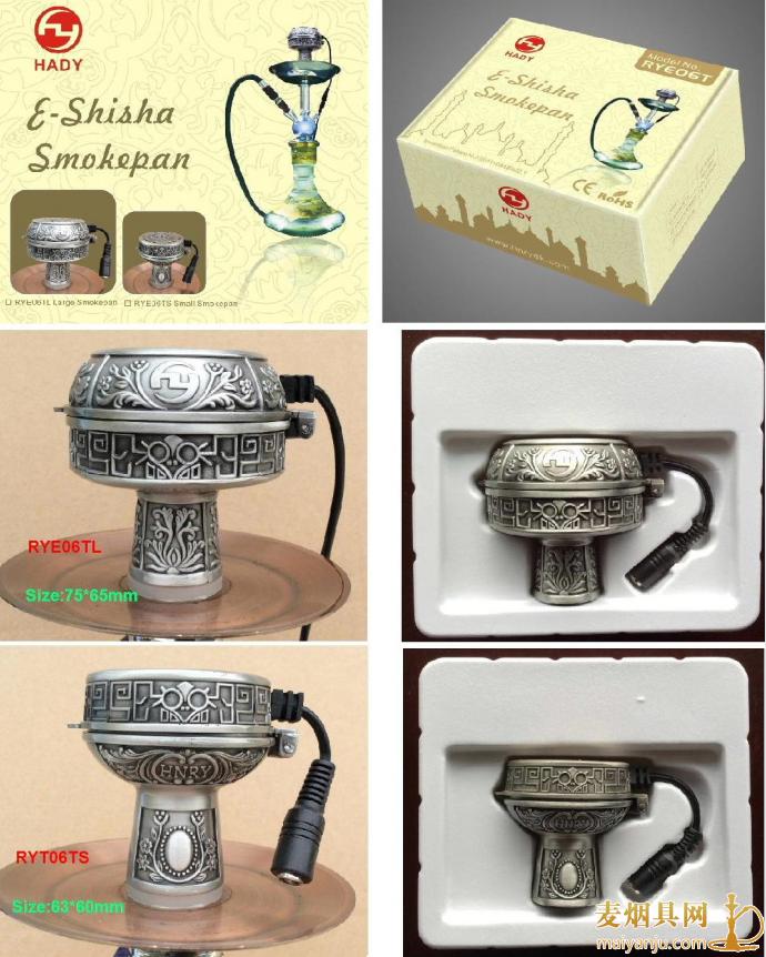 阿拉伯水烟没有碳怎么抽