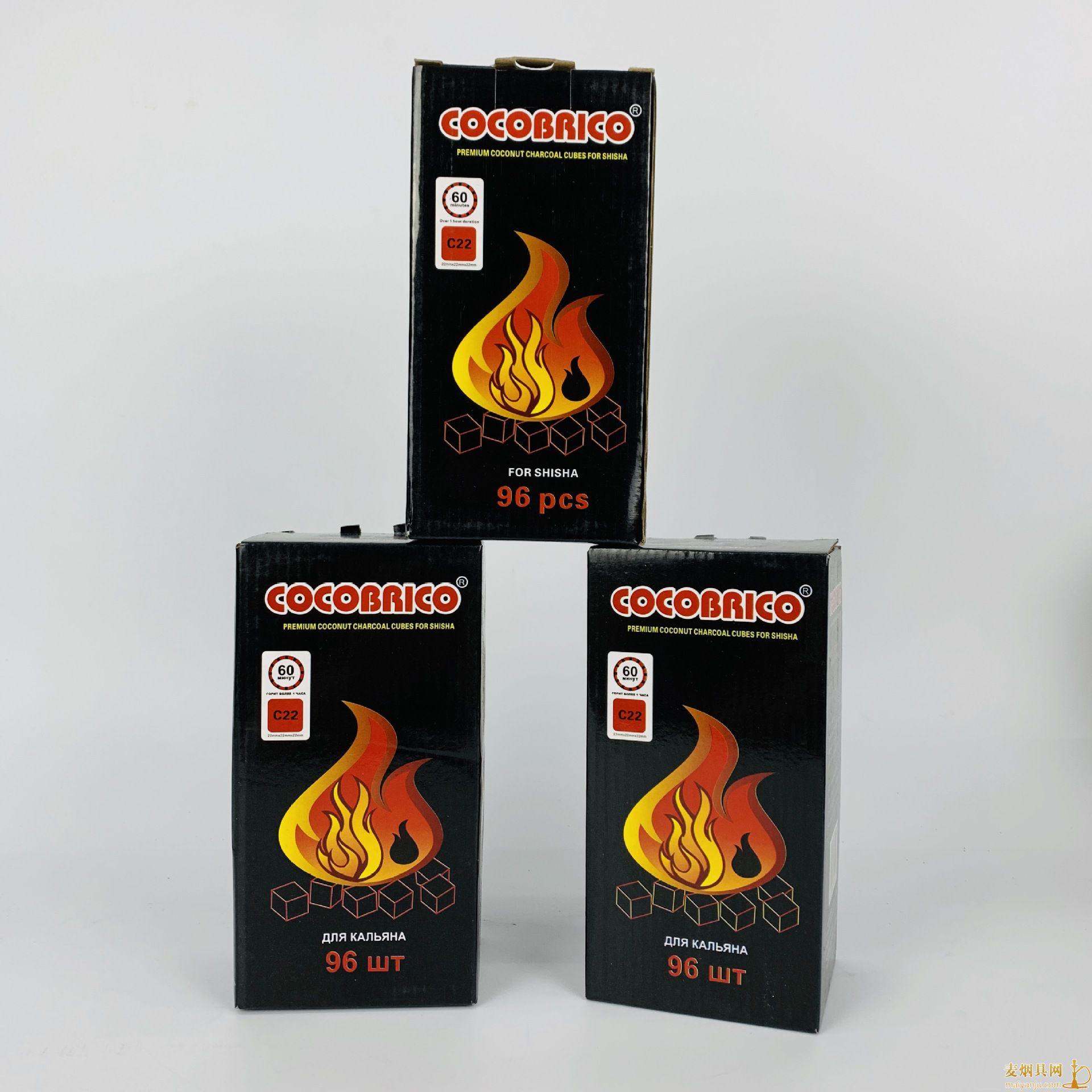 阿拉伯水烟慢燃方碳cocobrico椰壳碳 图片价格 能燃烧多久