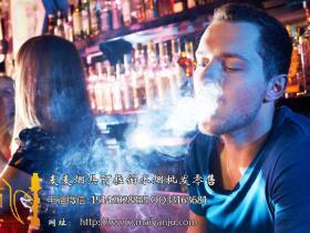 酒吧阿拉伯水烟价目表