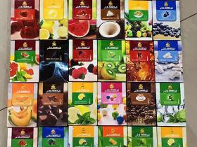 2020年酒吧阿拉伯水烟产品2月18日起上班发货