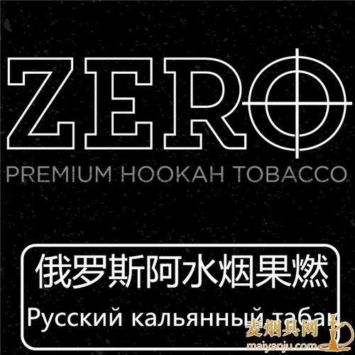 阿拉伯水烟品牌简介 水烟烟膏品牌 烟壶品牌 水烟十大品牌排行榜