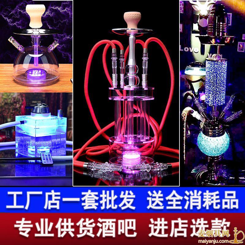 阿拉伯水烟壶是什么?