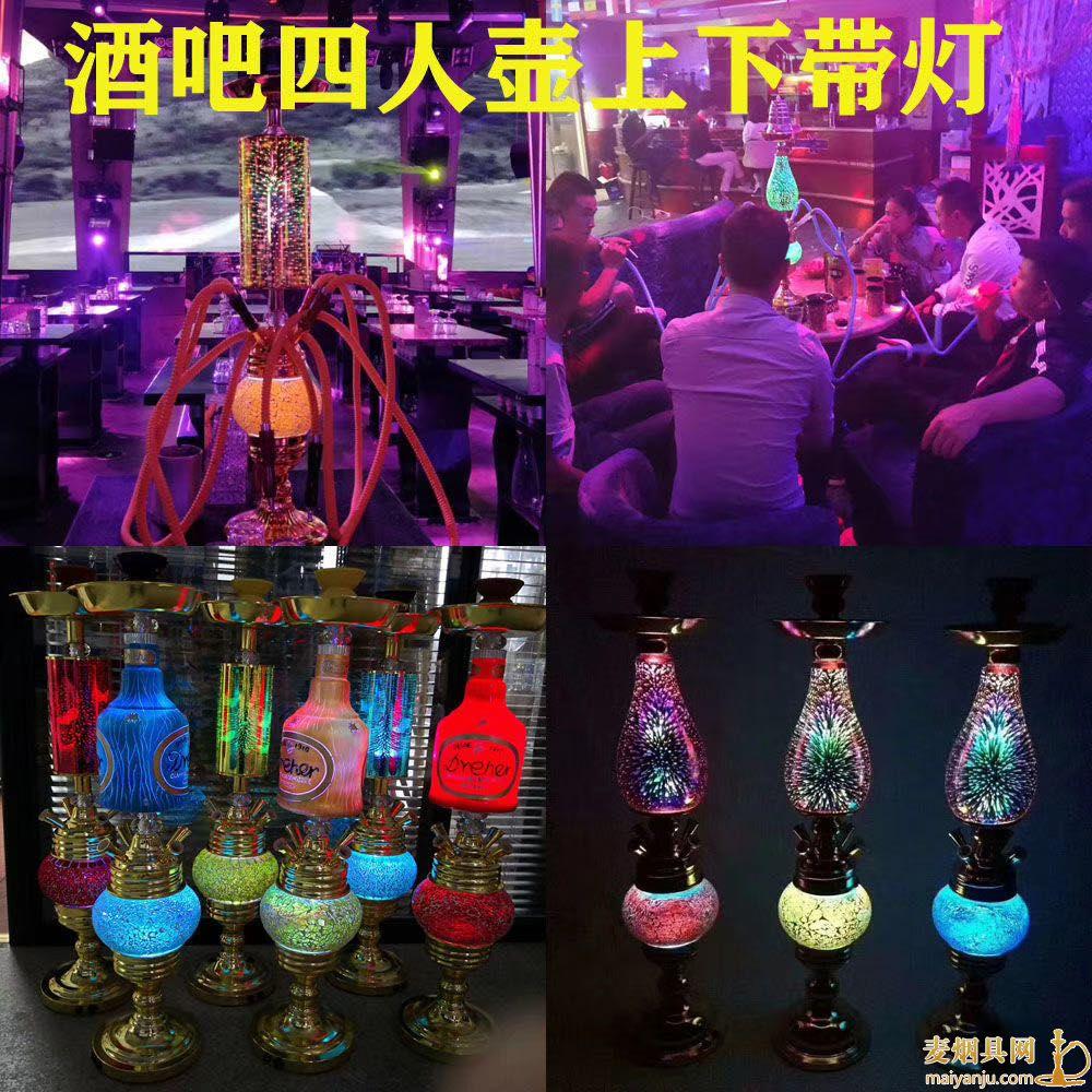KTV和酒吧类型的水烟阿拉伯水烟壶产品推荐