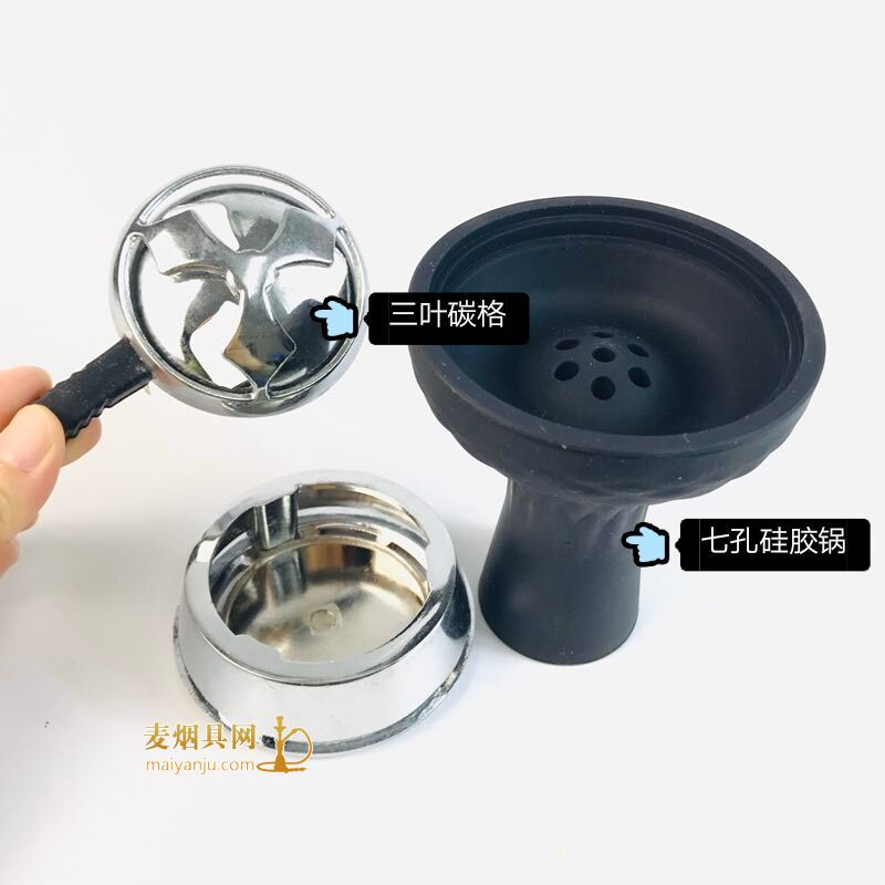 阿拉伯水烟壶三叶碳格加七孔硅胶烟锅