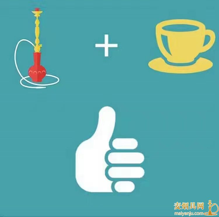 水烟店在中国合法吗