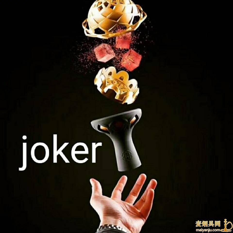 Jack Hookah ╫э©кк╝ял ╫э©кял╬ъ ╫щ©к╟╒ю╜╡╝к╝ял╣Й к╝ял╟и