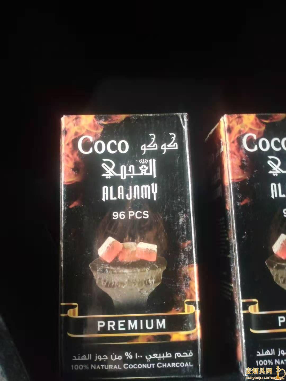 新疆阿克苏新和县阿拉伯水烟壶批发 架子  水烟花批发 抽水烟