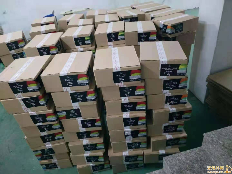 中国国内到澳大利亚悉尼阿尔法赫水烟膏货代价格