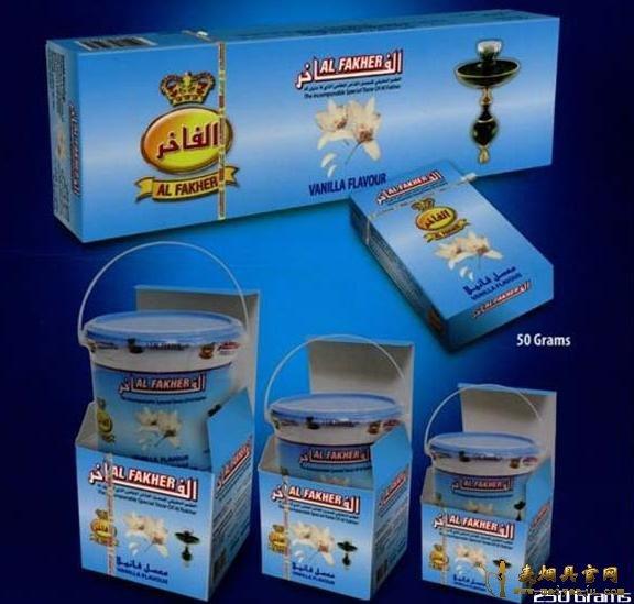 阿拉伯水烟料