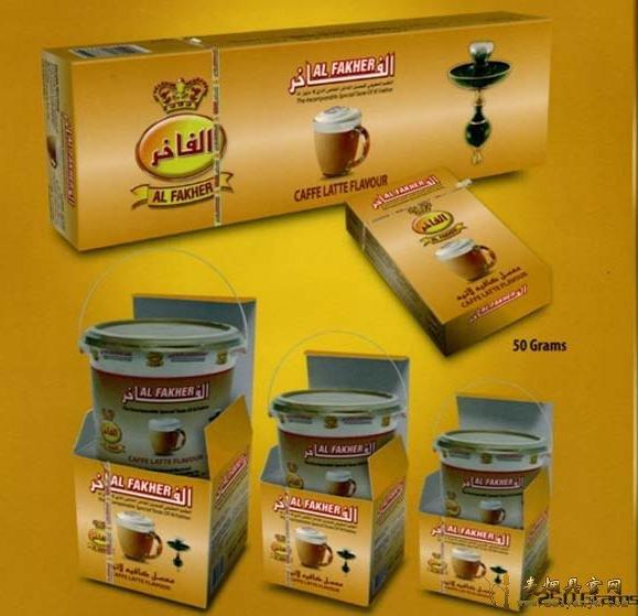 阿拉伯水烟咖啡味