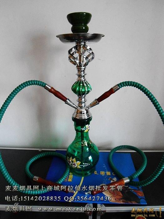 辽阳阿拉伯水烟壶
