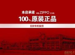 原装正品ZIPPO 打火机 经典款 黑冰标志150ZL专柜正版 限量