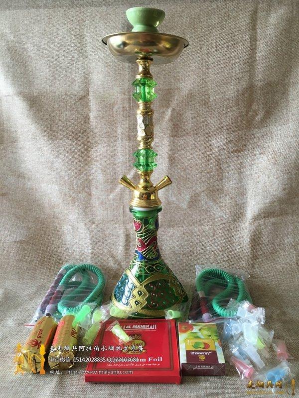 阿拉伯水烟价目表