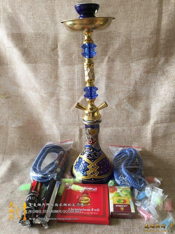 阿拉伯水烟效果
