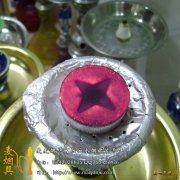 阿拉伯水烟星星炭的使用效果 大烟量