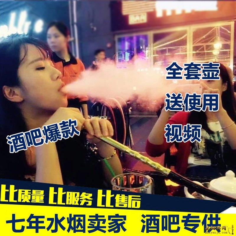 <a href=http://www.maiyanju.com/shuiyan/jiuba/ target=_blank class=infotextkey>酒吧</a>水<a href=http://www.maiyanju.com/ target=_blank class=infotextkey>烟壶</a>